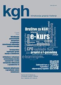 kgh-3-2015